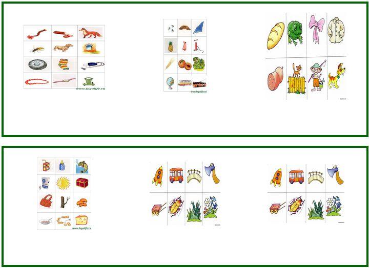 Примеры карточек: